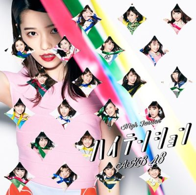 AKB48 – High Tension ハイテンション (Single) [All Types]