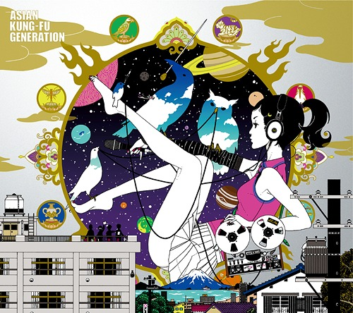 asian kung fu generation haruka kanata mp3