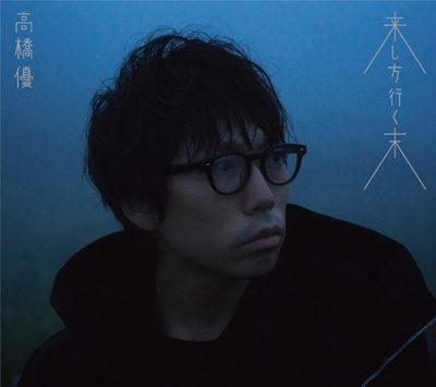 Yu Takahashi – Kishikata Yukusue 来し方行く末 (Album)