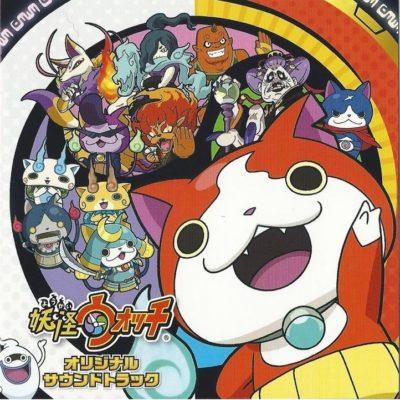 youkai-watch-original-soundtrack-flac-scans