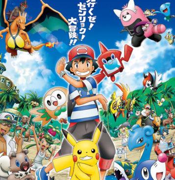 Opening Pokemon Sun Moon - Alola!!.mp3