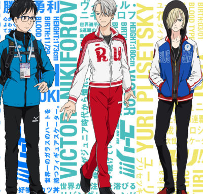 Yuri On Ice Insert Songs Part 2 Hikarinoakariost