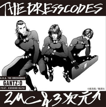 The Dresscodes – Ningen Video (Single) Gantz:O Theme