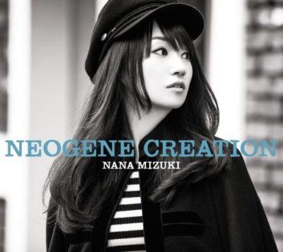 Nana Mizuki – NEOGENE CREATION (12th Album)