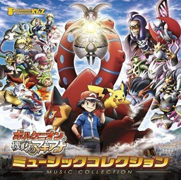 Pokémon the movie XY&Z: Volcanion to Karakuri no Magearna Music Collection