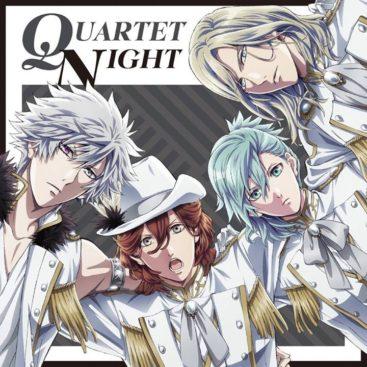 QUARTET NIGHT – God's S.T.A.R. (Single)