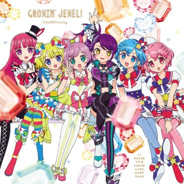 Image Result For Anime Wallpaper Download Zip
