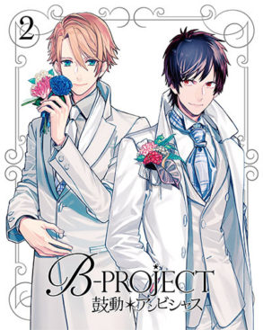 B-PROJECT Kodou*Ambitious Character Song CD 1