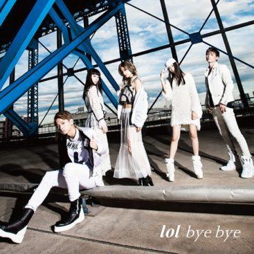 Opening 3 Sousei no Onmyouji - bye bye.mp3