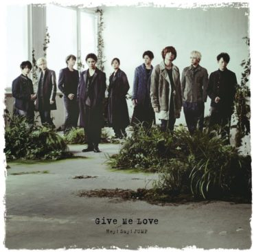 hey-say-jump-give-me-love-758x752