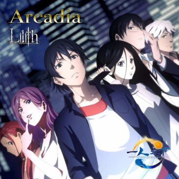 Opening Hitori no Shita The Outcast - Arcadia