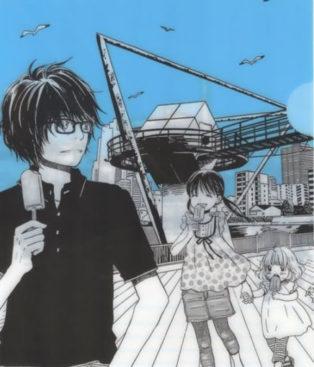 Sangatsu no Lion: Nyaa Shougi Ondo (Digital Single)