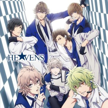 HE★VENS – Fumetsu no Inferno (Single)