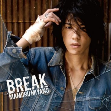Mamoru Miyano – Break (Album)