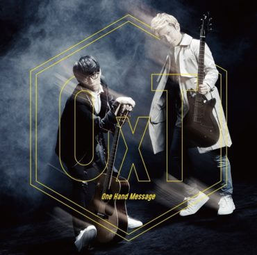 OxT – One Hand Message (Single) Hand Shakers OP