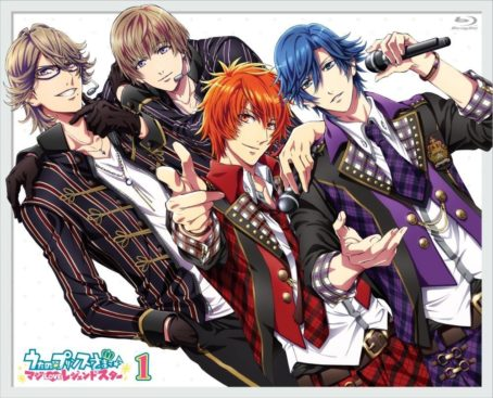 Utapri Maji LOVE Legend Star Vol.1 Bonus CD: Yume wo Uta e to…!