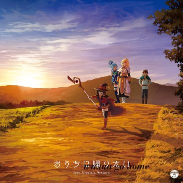 Wanna Go Home – Aqua/Megumin/Darkness (Single) KonoSuba S2 ED