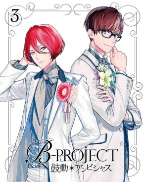 B-PROJECT Kodou*Ambitious Character Song CD 2