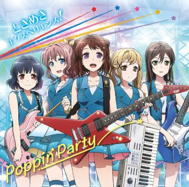 Poppin'Party – Tokimeki Experience! (Single) BanG Dream! OP