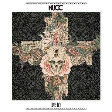 MUCC – Myakuhaku (Album)
