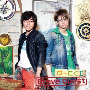 Yutaku II – Brave Quest (Mini Album)