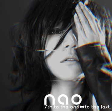 (C91) nao 7th to the end ⇔ to the last