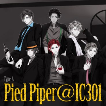 S+h – Pied Piper@IC301
