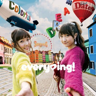 every♥ing! – Colorful Shining Dream First Date♥ (1st Album)