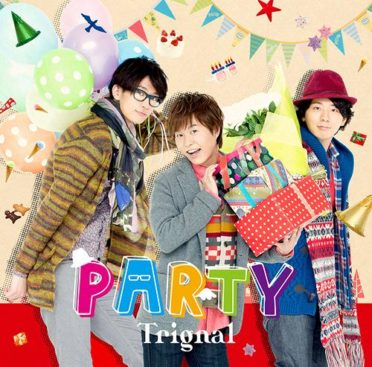 Trignal – PARTY (Mini Album)