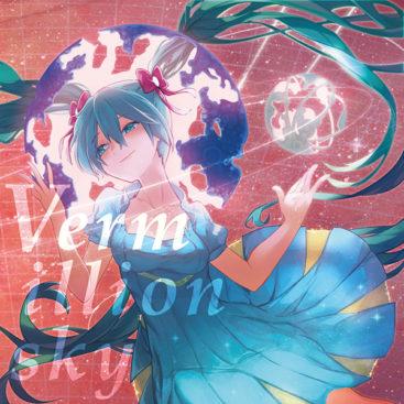 vermillion-sky