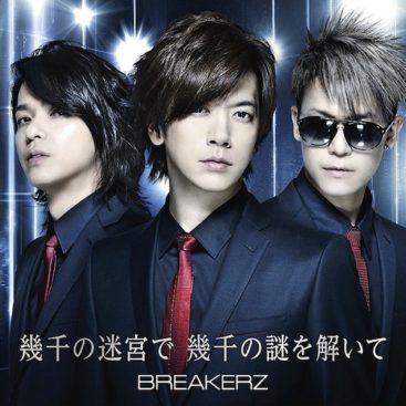 BREAKERZ – Ikusen no Meikyu de Ikusen no Nazo wo Toite (Single) Detective Conan OP44