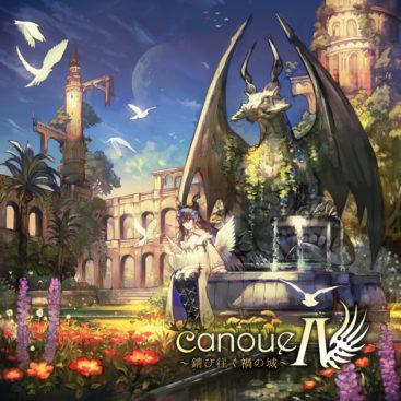 canoue4_j