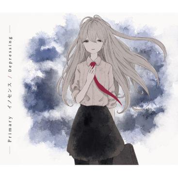 (C91) yuiko – イノセンス / Depressing