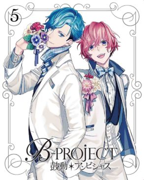 B-PROJECT ~Kodou*Ambitious~ Character Song CD 4