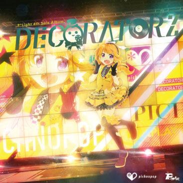 (C91) P*Light – DECORATORZ