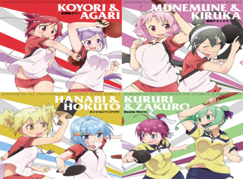 Syakunetsu no Takkyumusume Doubles Song Series 1-4