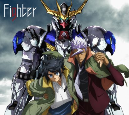 KANA-BOON – Fighter (Single) Gundam Orphans S2 OP