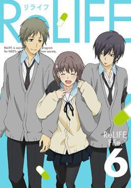 ReLife Bonus CD Vol.6 Drama CD2