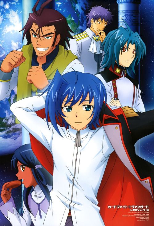 Cardfight!! Vanguard OST (Music Collection)
