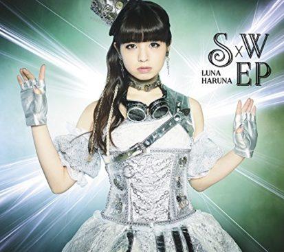 Luna Haruna – S×W EP / Accel World VS SAO: Theme Song