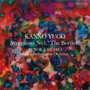 "Yugo KANNO: Symphony No.1 ""The Border"""