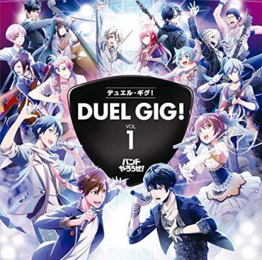 Band Yarouze: Duel Gig! Vol.1 (1st Mini Album)