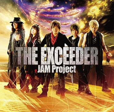 JAM Project – THE EXCEEDER (Single)