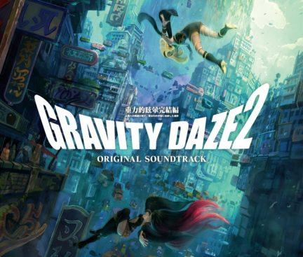 GRAVITY DAZE 2 ORIGINAL SOUNDTRACK [4CDs]