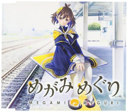 Megami Meguri / Tsukumo (CV: Ayasa Ito)