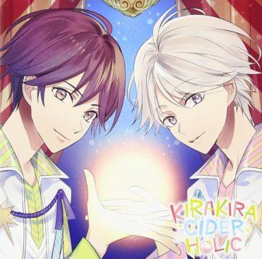 FORBIDDEN STAR SYRUP 2nd: KIRAKIRA CIDER HOLIC