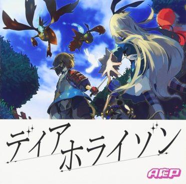 AOP – Dear Horizon (Single)