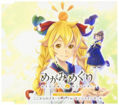 Megami Meguri Character Song Kokokara no Start / I'm Sunshine Girl