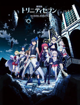 Trinity Seven the Movie Original Soundtrack: Eternity Library Music Archive