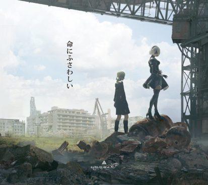 amazarashi – Inochi ni Fusawashii (Single) NieR: Automata Theme